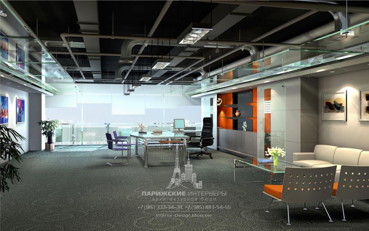 Современный офис с оранжевыми акцентами