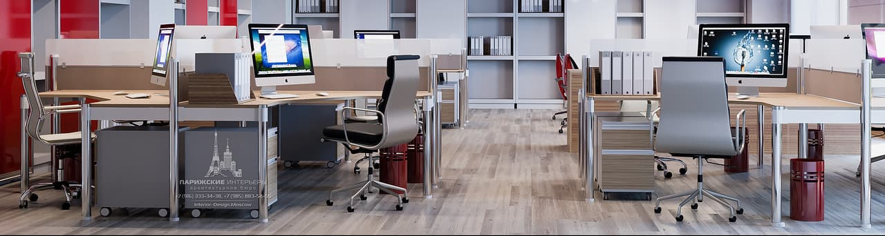 Офис в серых оттенках с красными акцентами
