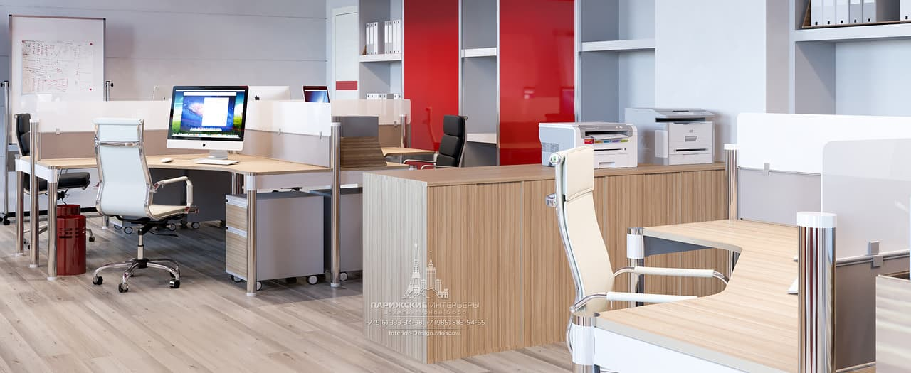 Консоль с оргтехникой как средство зонирования пространства современного офиса