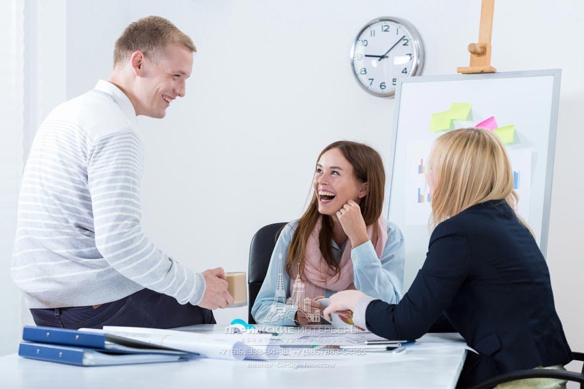 Сотрудники современного офиса