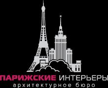 Дизайн интерьера в Москве. Ремонт по дизайн-проекту Услуги дизайна интерьеров и ремонта по дизайн-проекту. Архитектурное бюро «Парижские интерьеры»