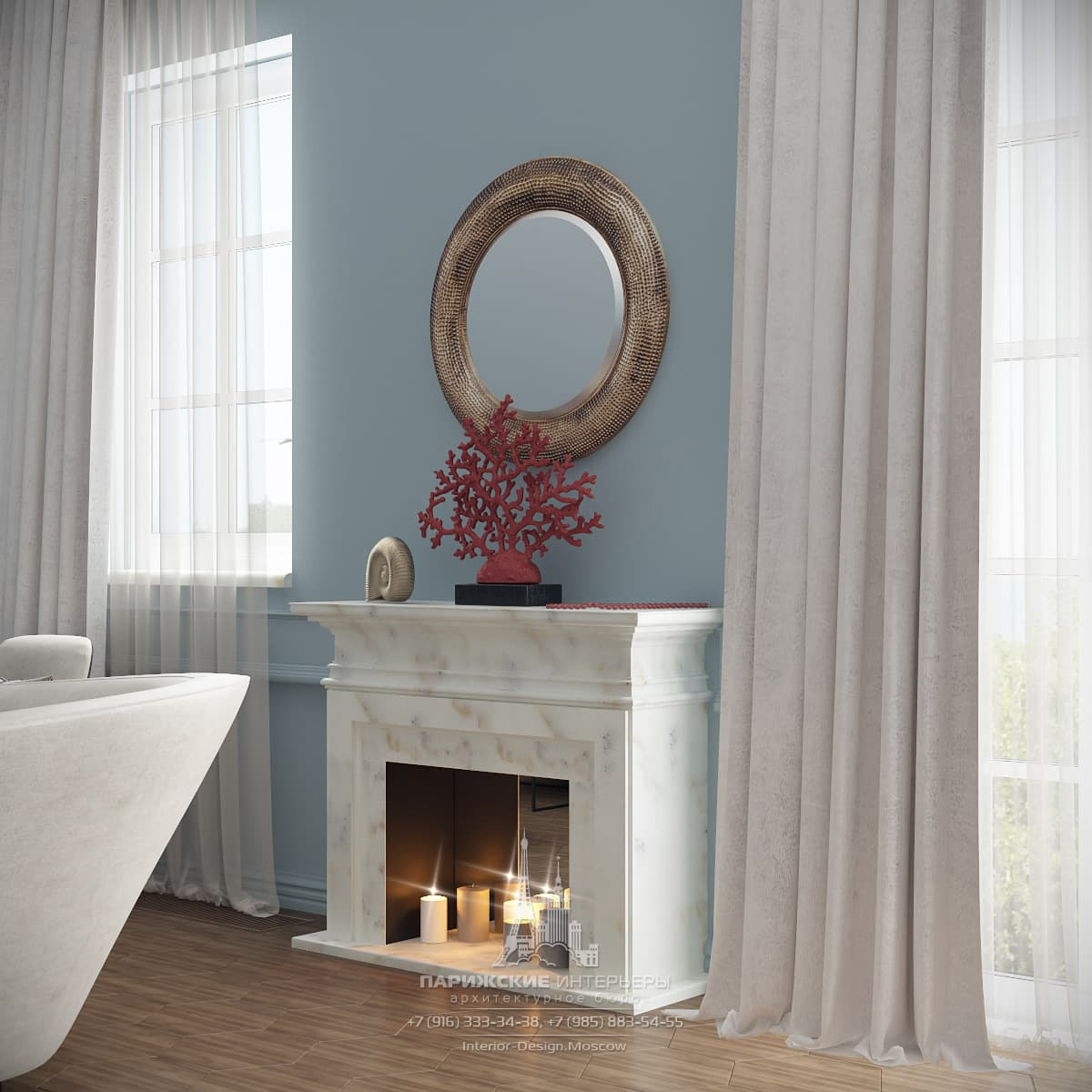 Камин в интерьере гостиной в парижском стиле. Фото дизайн-проекта
