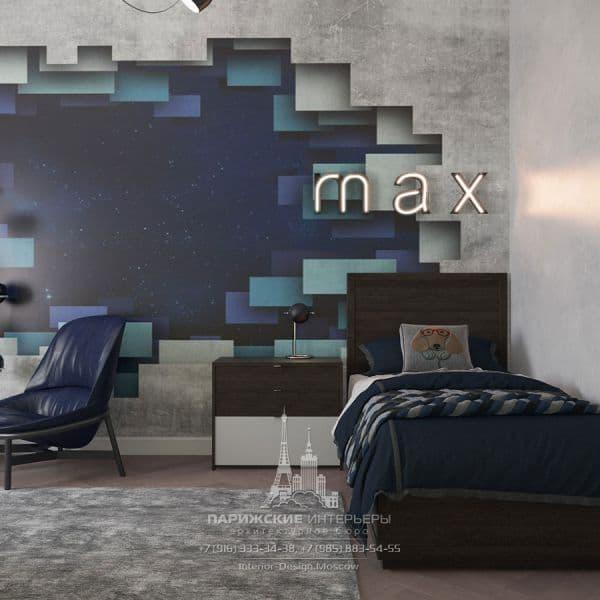 Дизайн комнаты для юноши в квартире в парижском стиле