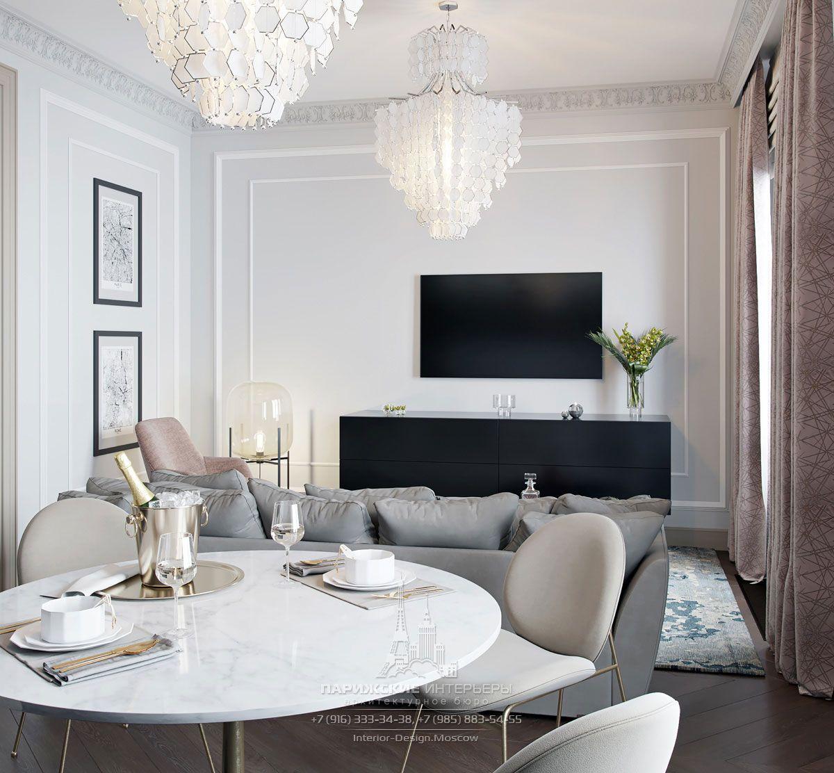 Дизайн гостиной в стиле современная классика с комбинированными шторами