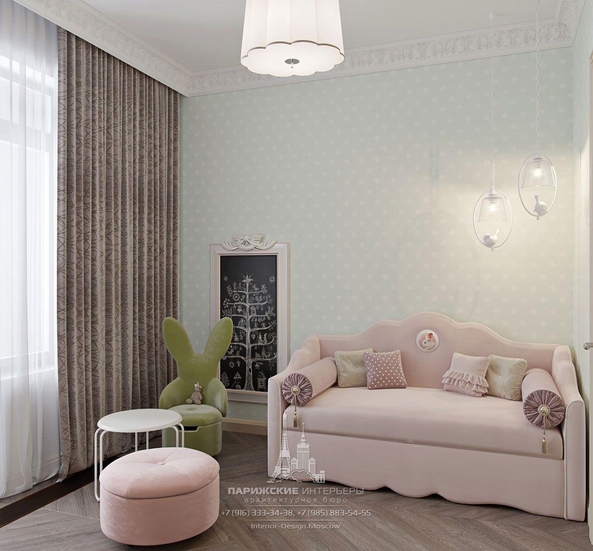 Дизайн детской комнаты для девочки. Розовый диван и пуф