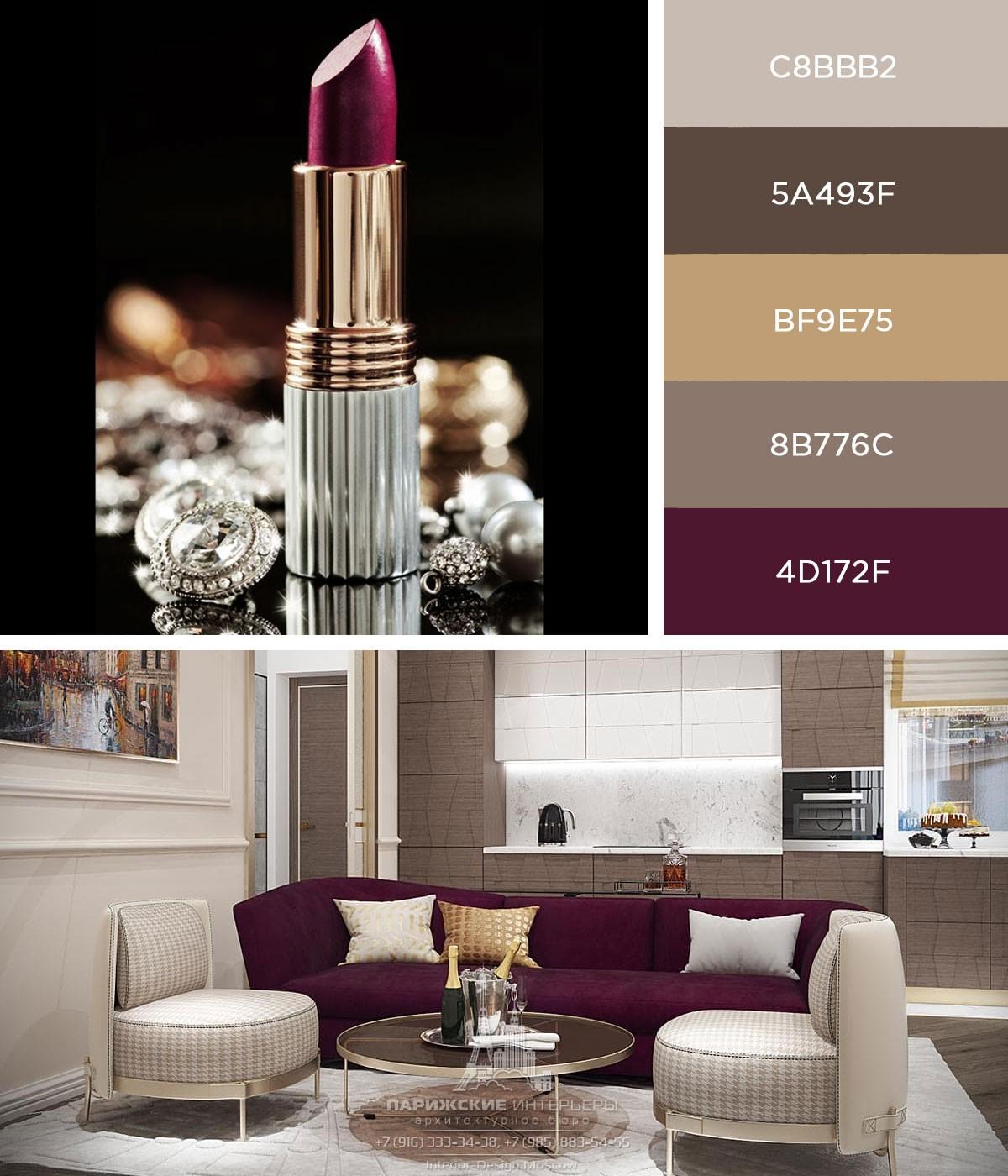Дизайн интерьера в светлых тонах с винными акцентами