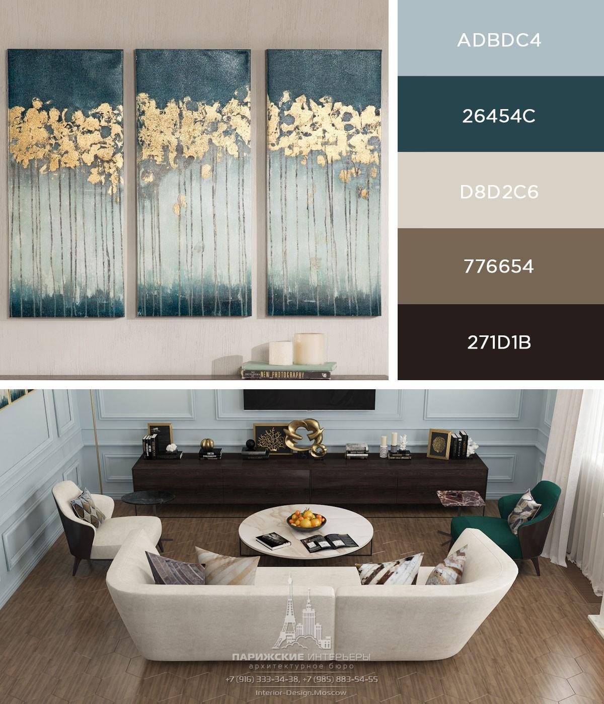 Дизайн гостиной в ЖК «Донской Олимп». Интерьеры в современном стиле