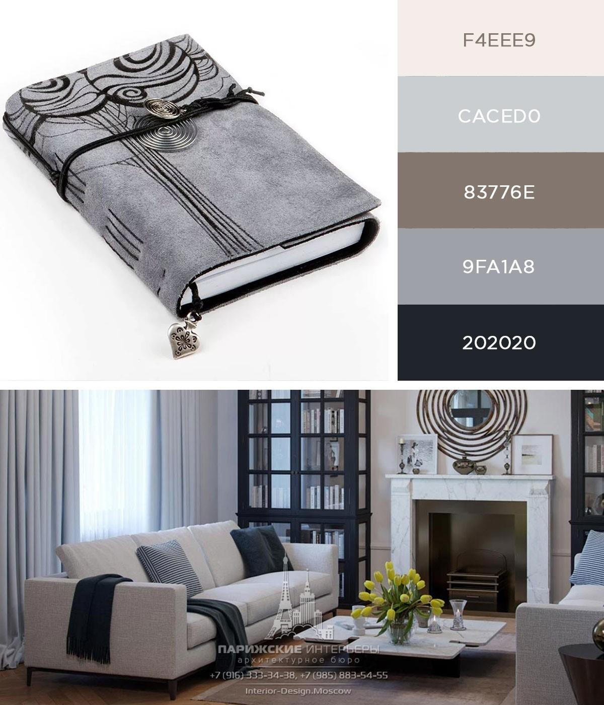 Современный дизайн гостиной в светлых тонах