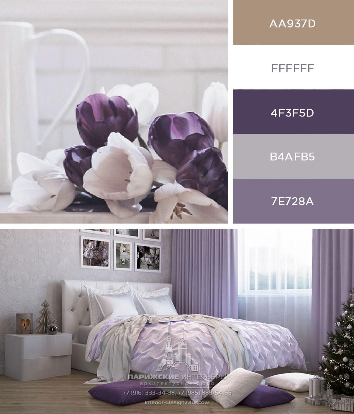 Цветовая палитра для спальни в светлых тонах