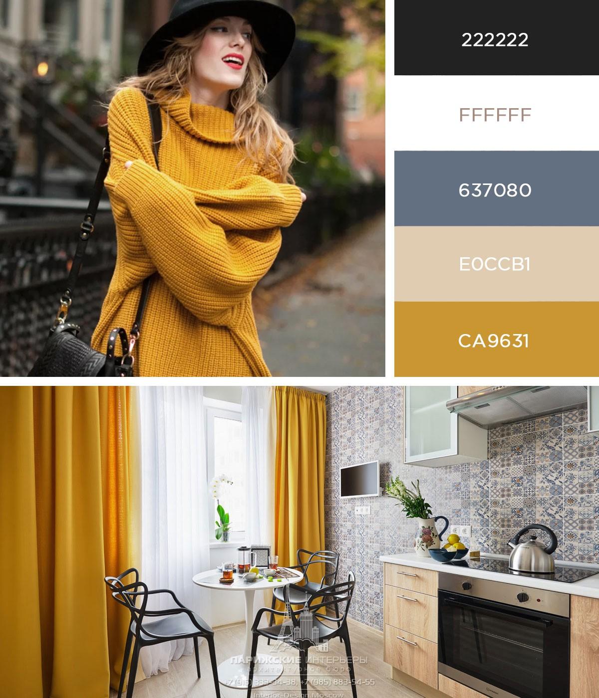 Дизайн интерьера небольшой квартиры в современном стиле