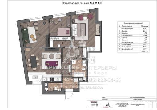 dizayn-proekt-kvartiry-027