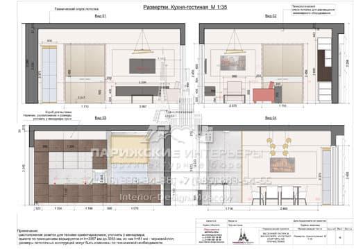 dizayn-proekt-kvartiry-028