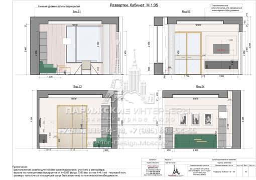 dizayn-proekt-kvartiry-029