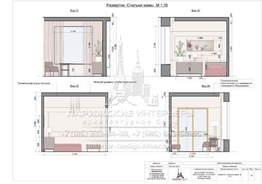 dizayn-proekt-kvartiry-030