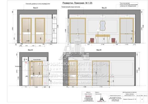 dizayn-proekt-kvartiry-031