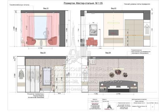 dizayn-proekt-kvartiry-032