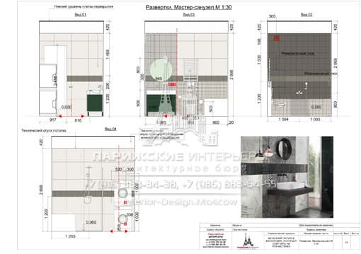 dizayn-proekt-kvartiry-033