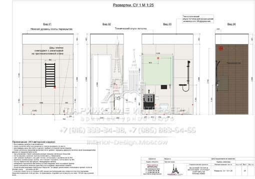 dizayn-proekt-kvartiry-035