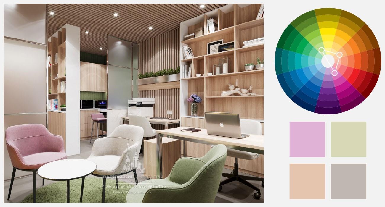 Розовый, бежевый и зеленый цвета в дизайне современного офиса