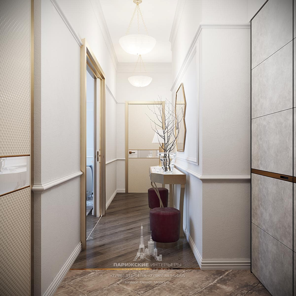 Современный дизайн коридора с консолью и пуфами