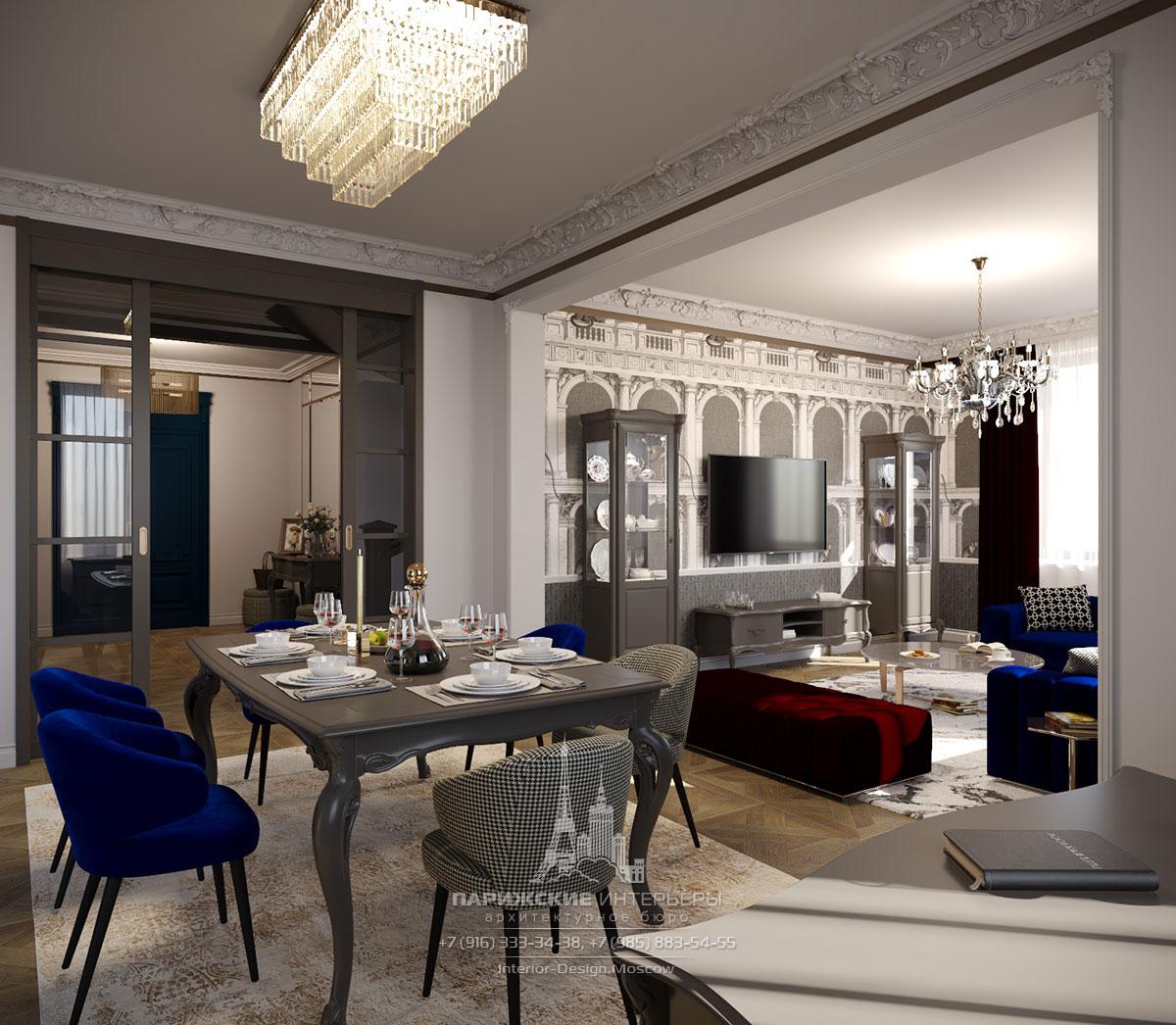 Дизайн частного дома в парижском стиле – гостиная и столовая с яркими акцентами