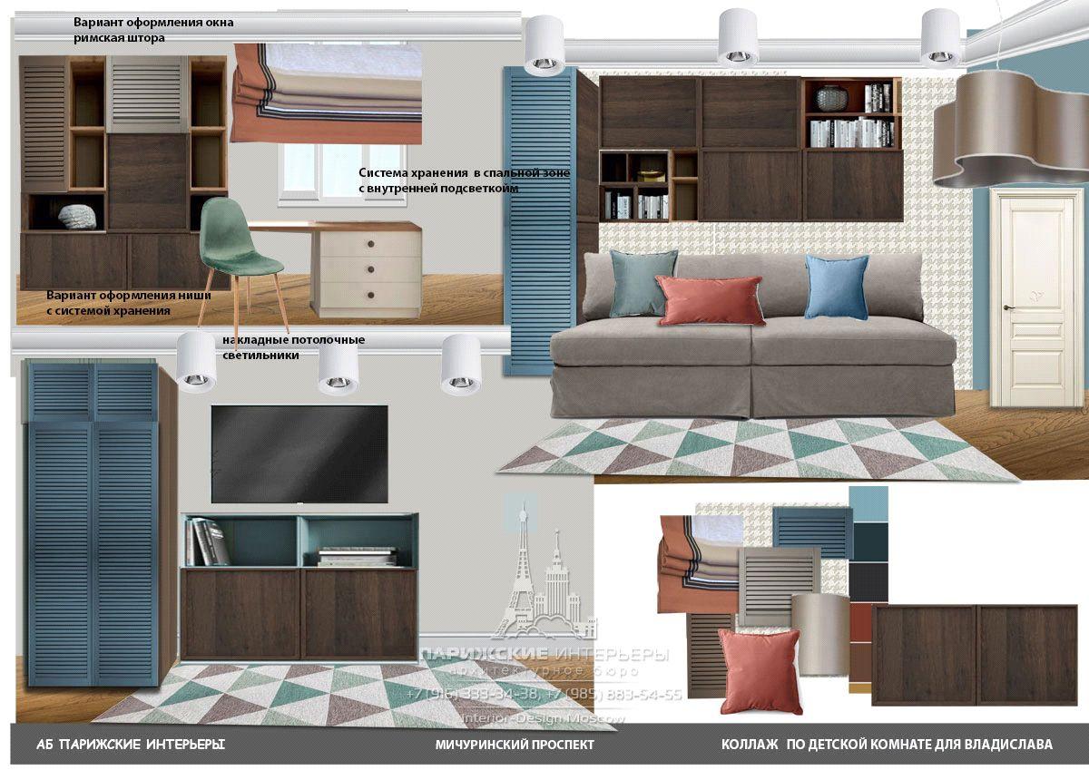 Подбор мебели для детской комнаты – комплектация в современном стиле с яркими акцентами
